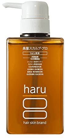 50代 シャンプー 美容師おすすめ haru kurokamiスカルプ